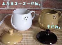 プックリーヌマグカップ2