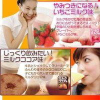 飲むプロテインダイエット3
