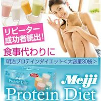 飲むプロテインダイエット4