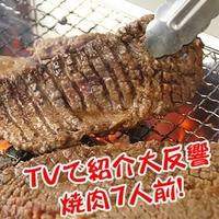 串まつ屋監修焼き肉通販1