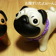 『Doggy Bank(貯金箱)』