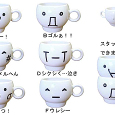 『顔文字くんマグカップ』