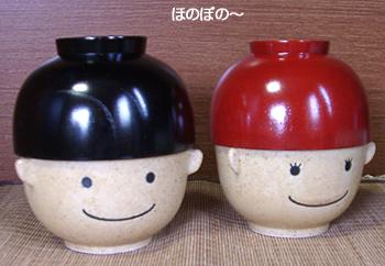 『茶碗と椀セット』