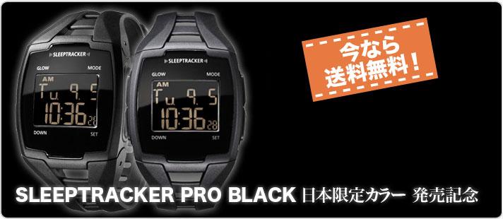 レム睡眠目覚まし時計 日本限定モデル: 雑貨としあわせタイム